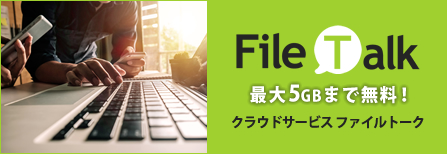 filetalk